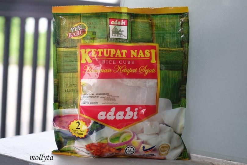 Kemasan ketupat nasi Adabi