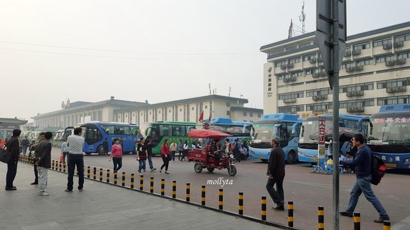 Terminal bus Xi`an