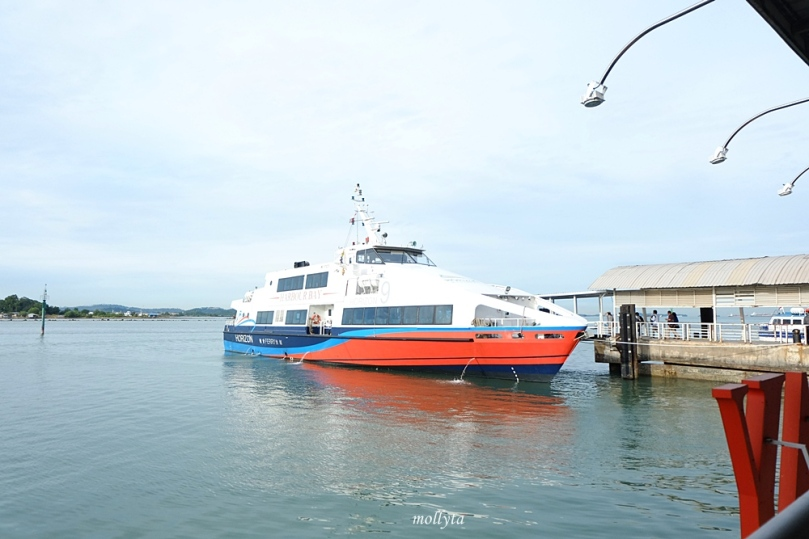 Ferry di Harbour Bay Batam