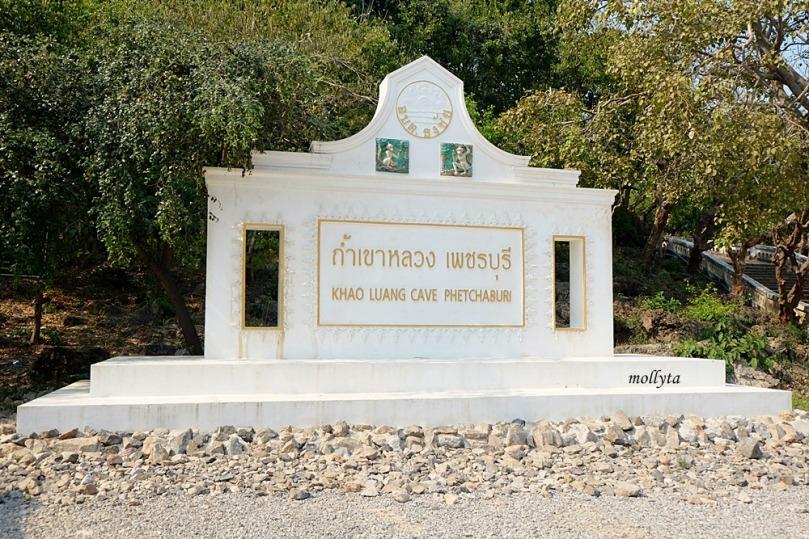 Khao Luang Cave Phetchaburi Thailand