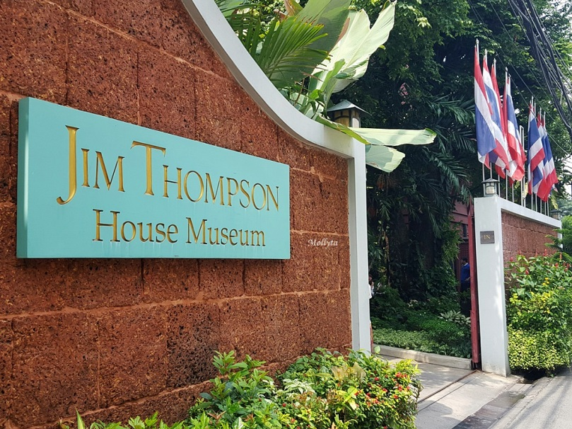 Mampir ke Jim Thompson House & Museum