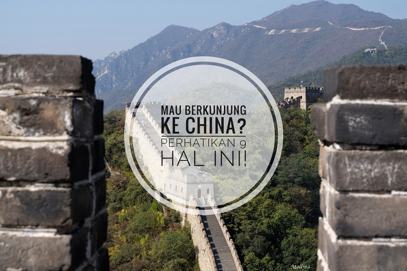 Mutianyu Great Wall China
