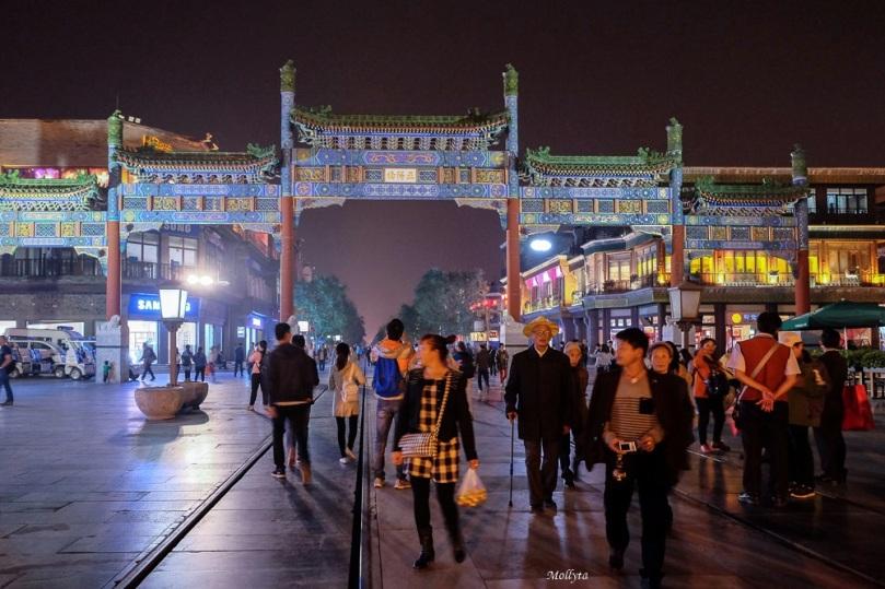 Qianmen Street Beijing