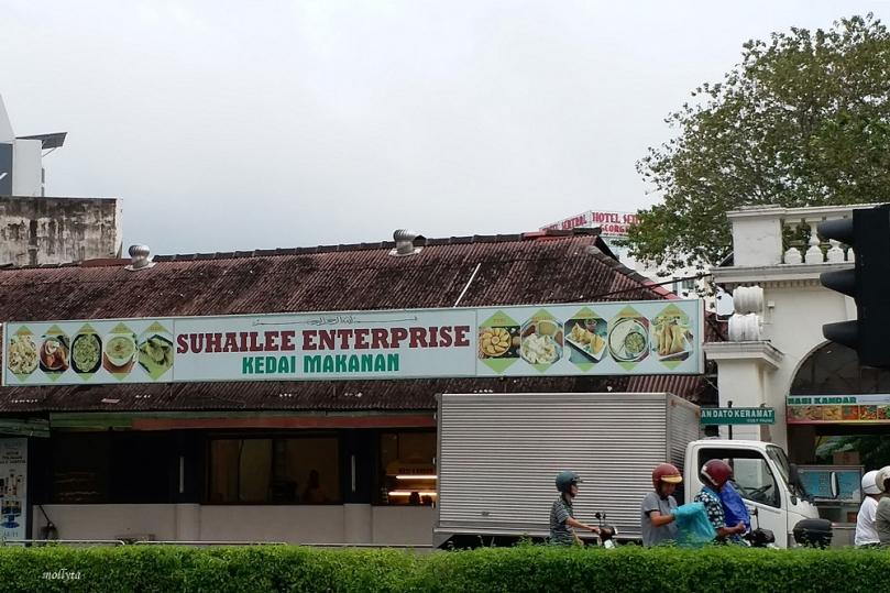 Suhailee Enterprise Kedai Makanan di Penang