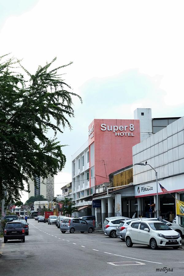 Super 8 Hotel Georgetown Penang