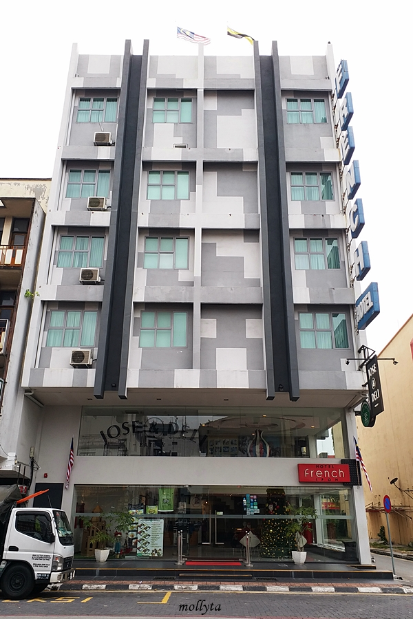Bangunan French Hotel di Ipoh