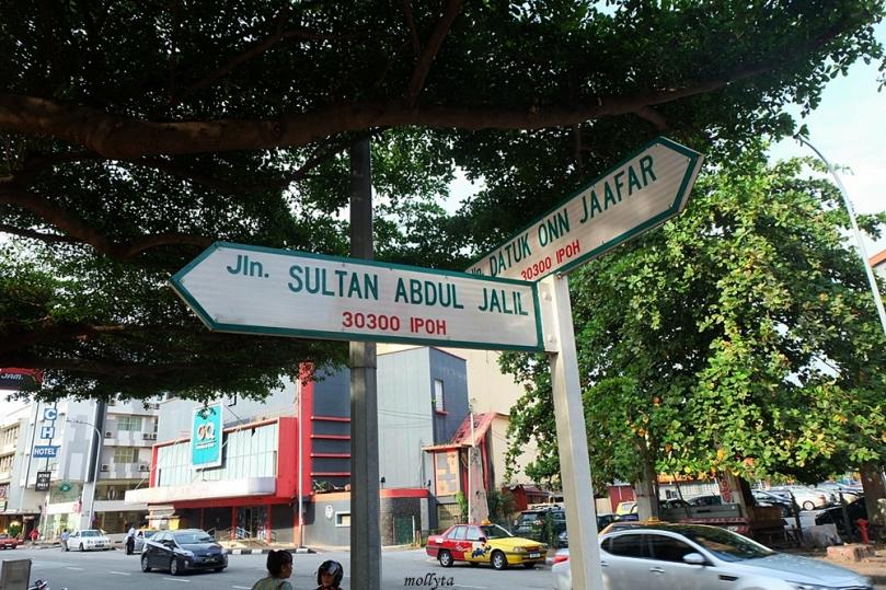 Jalan-jalan di kota Ipoh Malaysia