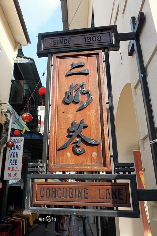 Concubine Lane di Ipoh