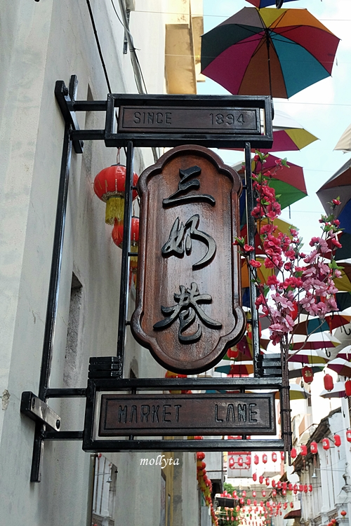 Market Lane di Ipoh