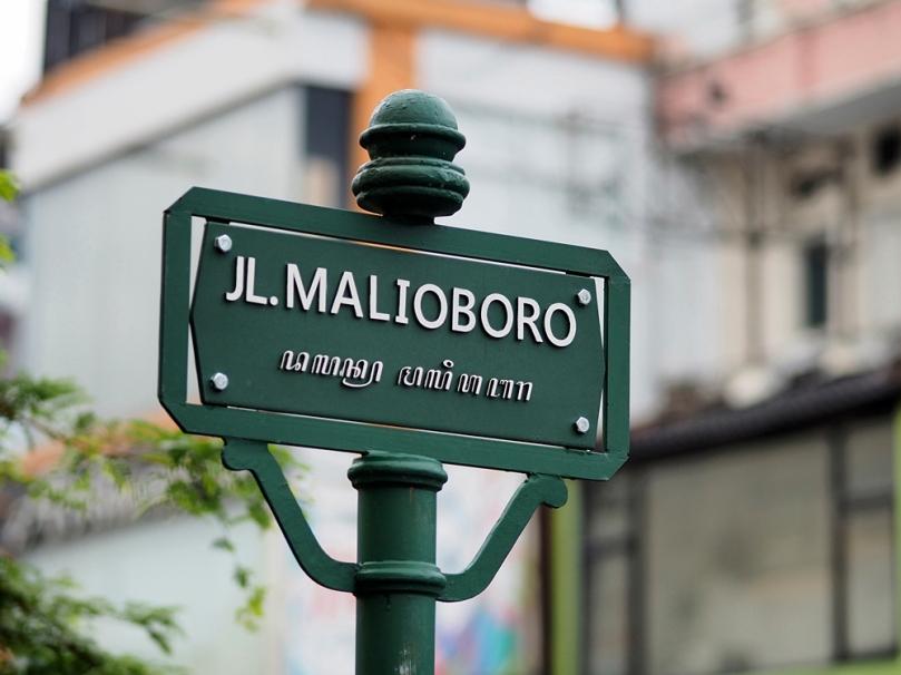 Papan jalan Malioboro