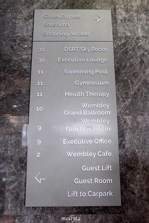 Fasilitas di The Wembley A St Giles Hotel Penang